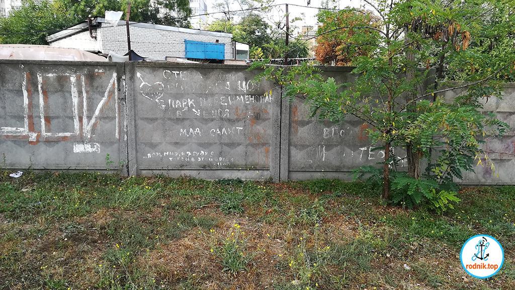 Стена Цоя (3)