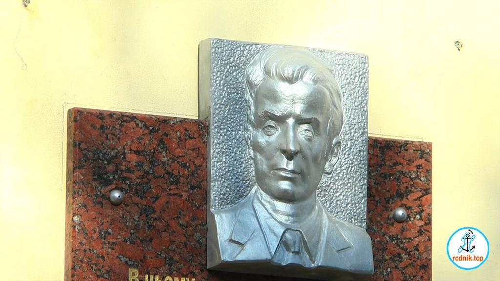 На Бугском бульваре появилась мемориальная доска в честь судостроителя Винника
