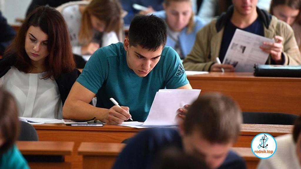 Николаевский ВУЗ предлагает абитуриентам скидку