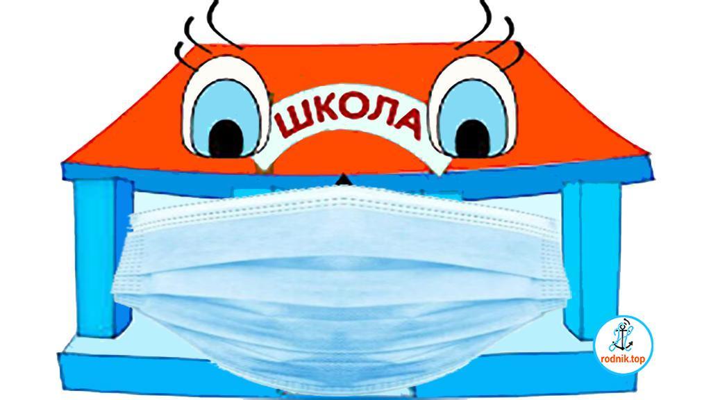 Николаевские старшеклассники могут вернуться к обычным занятиям