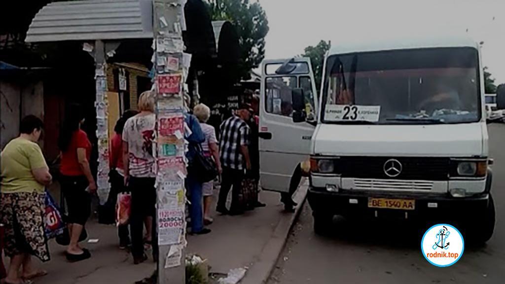 Суд оштрафовал николаевского водителя за несоблюдение карантинных ограничений