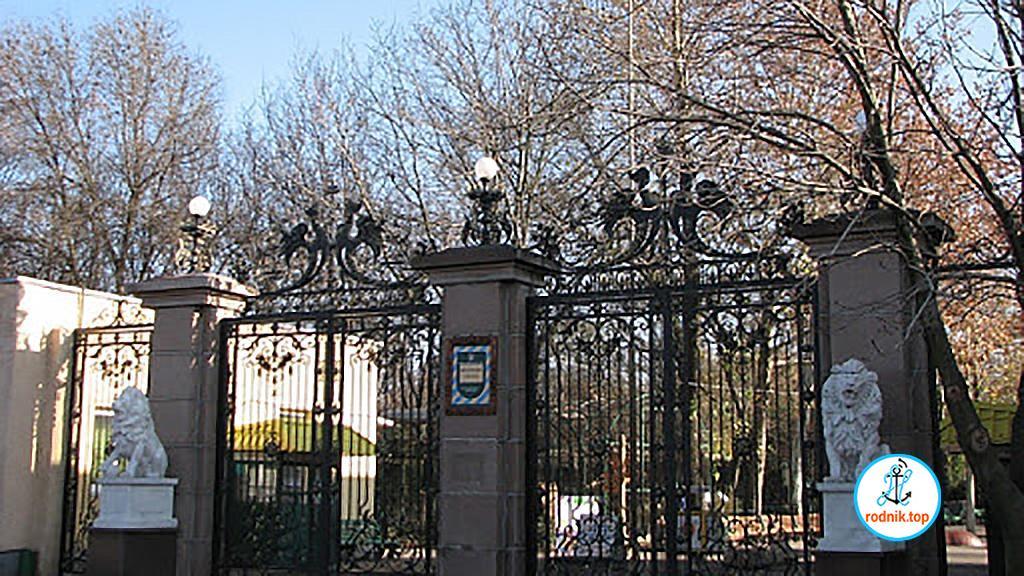 Николаевцы смогут посетить зоопарк с ограничениями