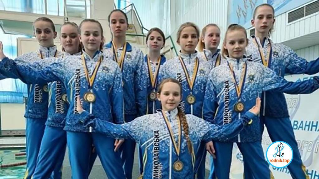 Николаевские юные спортсменки получили награды