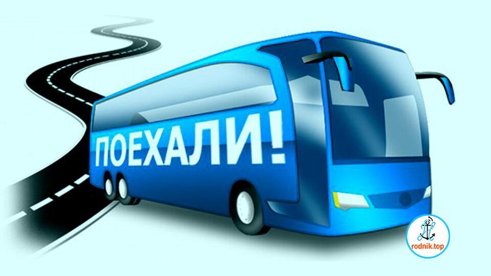 Цена на проезд в николаевском транспорте будет повышена