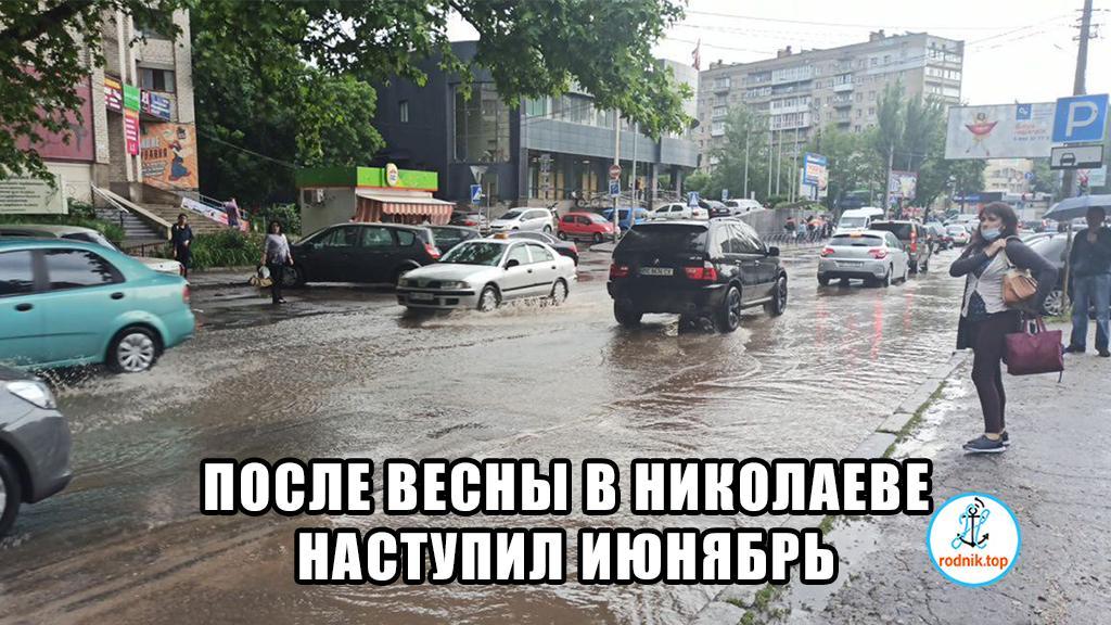 Зима в Николаеве